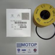 Фильтр масляный (картридж) Boxer III / Ford Transit 155